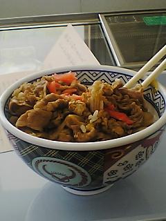 吉野家の牛丼を食べたよ!