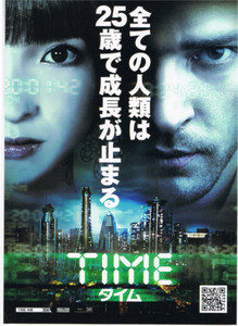 Time1